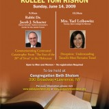 Kollel Yom Rishon in the Five Towns: Rabbi Dr. Jacob J. Schacter and Yael Leibowitz in Lawrence, New York