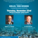 Kollel Yom Rishon with Dr. David Pelcovitz and Rabbi Dr. Jacob J. Schacter in Brooklyn, NY