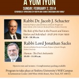 Yom Iyun with Rabbi Dr. Jacob J. Schacter and Rabbi Lord Jonathan Sacks