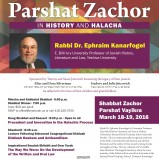 Rabbi Dr. Ephraim Kanarfogel in Toronto